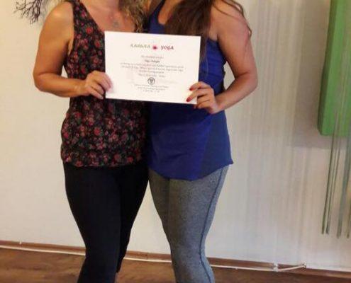 2 6 495x400 - Şerife Karahançer ile Yoga Hocalık Temel Eğitimi Programı 2016